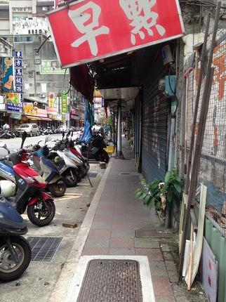 台湾街角 (4).jpg