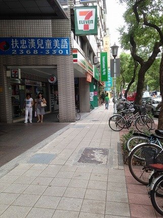 台湾街角 (5).jpg